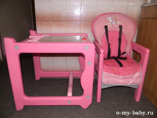 Два отдельных предмета — столик и стульчик.