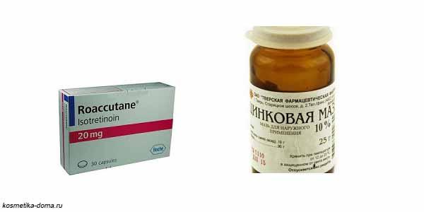10 место изотретиноин и цинковая мазь
