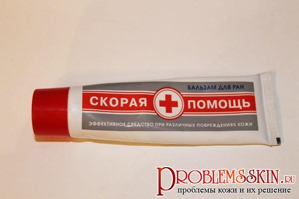 115 Бальзам «Скорая Помощь» в борьбе с ранами, ссадинами, ожогами и порезами