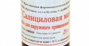 120 1 Обзор противогрибковых мазей