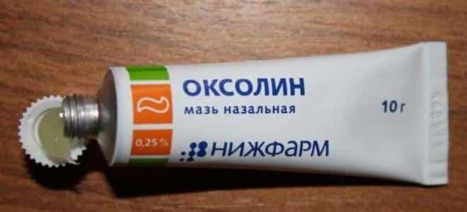 рынок Пятигорска- можно ли при беременности использовать смазки Пятигорска нему