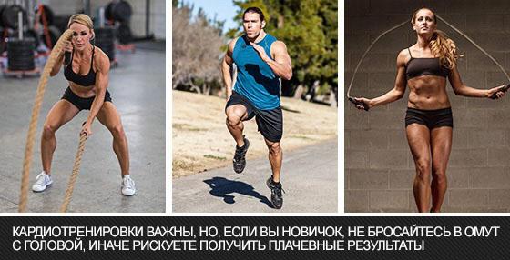 Свердловский район, кардио перед силовой тренировкой для похудения телефоны, часы