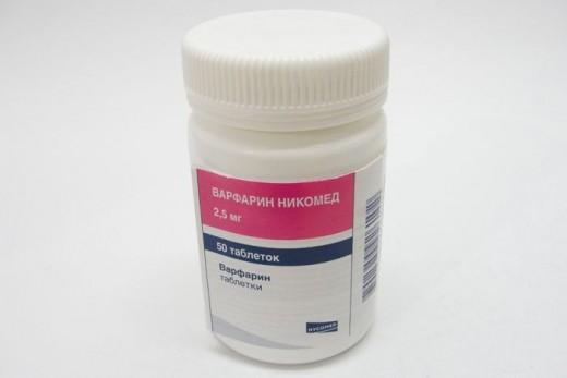 Варфарин 2,5 мг в таблетках