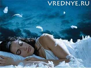 Почему во сне пукают и что это значит