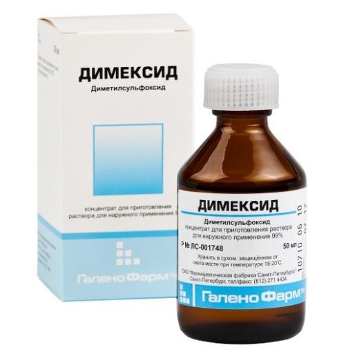 46 1 Самые эффективные аптечные мази против морщин?