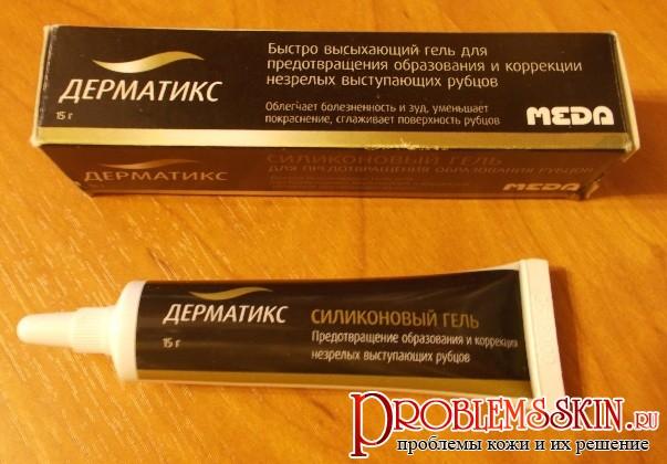 47 Мой опыт применения геля «Дерматикс» против шрама на подбородке