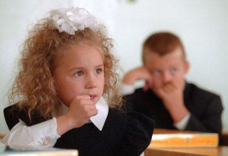 Что должен знать ребенок при поступлении в школу