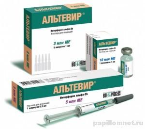 Лекарство Альтевир