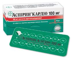 Аспирин Кардио упаковка