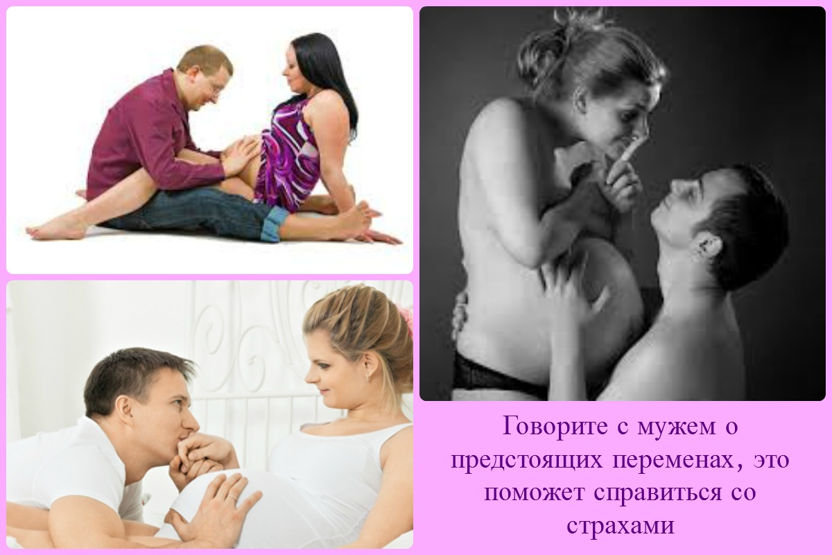 Не могу терпеть беременную жену 14