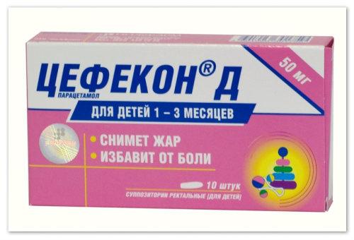 Упаковка со средством от болей.
