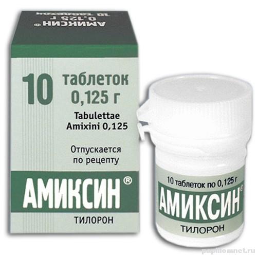 Фото препарата Амиксин