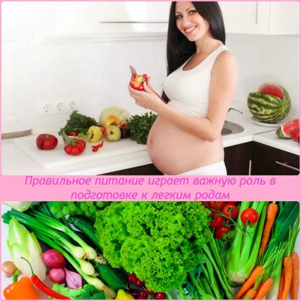 правильное питание - залог легкого протекания беременности