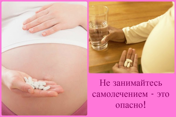 Беременная женщина держит в руках таблетки и стакан воды
