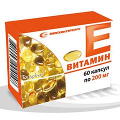 Допустимая доза витамина е при беременности