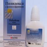 Полидекса с фенилэфрином