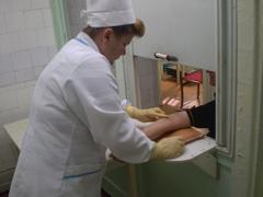 Анализ крови на ВИЧ-инфекцию