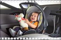 Авто-кресло для ребенка