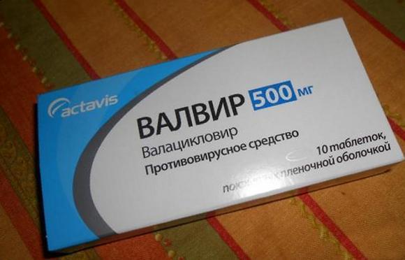 дорогое лекарство