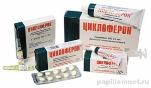 Линейка препаратов Циклоферон