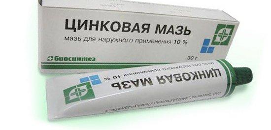 препарат с цинком