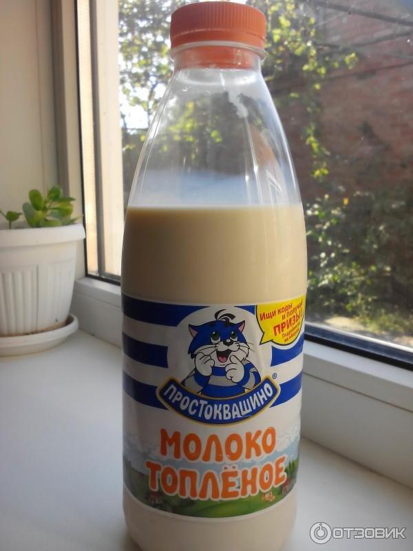 Что такое топленое молоко как сделать творог 772