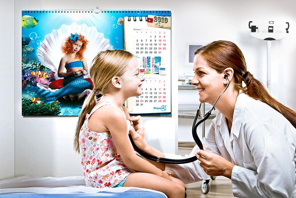 Гипотериоз – эндокринная патология, появление которой обусловлено недостатком гормонов щитовидной железы или неэффективностью их деятельности на клеточном уровне.
