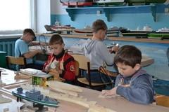 Организация дополнительного образования детей