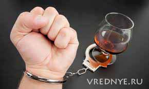 лечение алкоголизма в домашних условиях