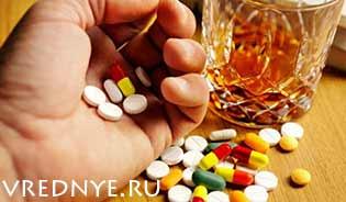 Таблетки от отравления алкоголем и альтернативы им