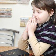 Духовно нравственное воспитание детей