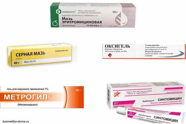 Аптечные средства от акне