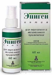 Лекарство Эпиген в форме спрея