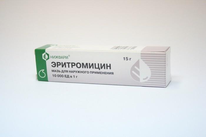 эритромициновая мазь от экземы