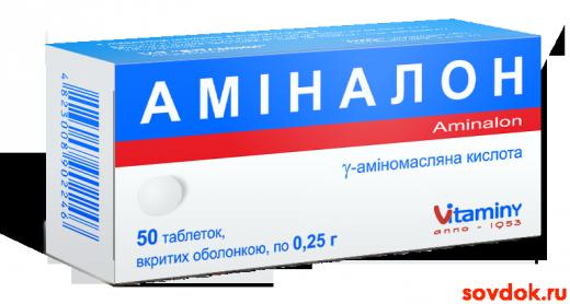 гаммааминомасляная кислота
