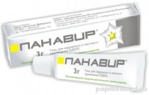 Панавир гель - лекарство для лечения бородавок на лице и руках