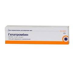 Гепатромбин
