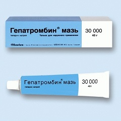 Препарат Гепатромбин