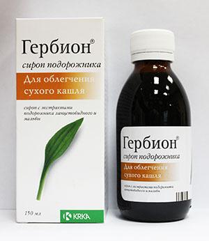 Гербион при беременности