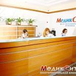 Холл клиники Медиксити