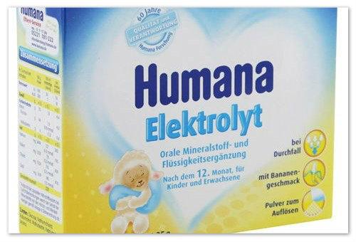 ХумаХумана электролит
