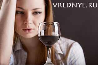 Препараты, вызывающие отвращение к алкоголю: названия, действие