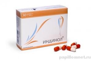 Упаковка препарата Индинол