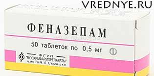 Феназепам и алкоголь: последствия и первая помощь при отравлении