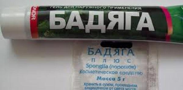kak-ubrat-rubtsyi-posle-pryishhey