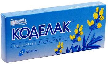 Таблетки от кашля коделак