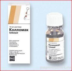 Изображение препарата коломак