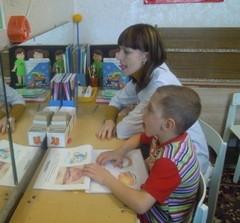 Коррекционные занятия для детей