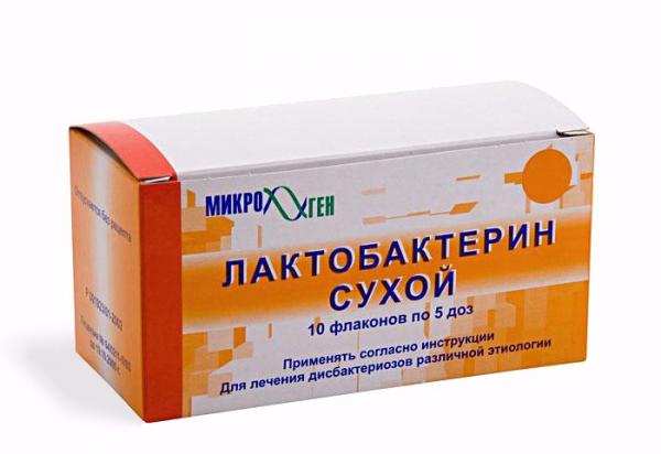 лактобактерин