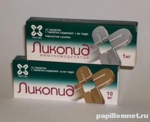 Иммуномодулирующие таблетки Ликопид